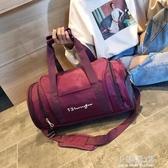 運動包男健身包大容量防水行李包女手提韓版短途旅行包輕便行李袋CY『小淇嚴選』