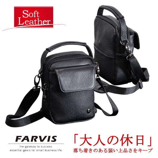 現貨【FARVIS】日本機能包品牌 真皮牛皮革 斜背包 側背包 手拿包 柔軟皮革【4-361】