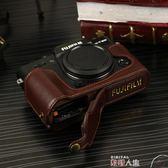 相機皮套富士相機包XT10/20 XT1/2 XT100 XA3/5 XE2 XA10 XE3真皮皮套底座 萌萌小寵