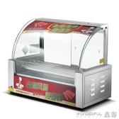 烤腸機 烤腸機商用小型熱狗機烤香腸擺攤家用迷你火腿腸全自動烤腸流動機特賣220VLX