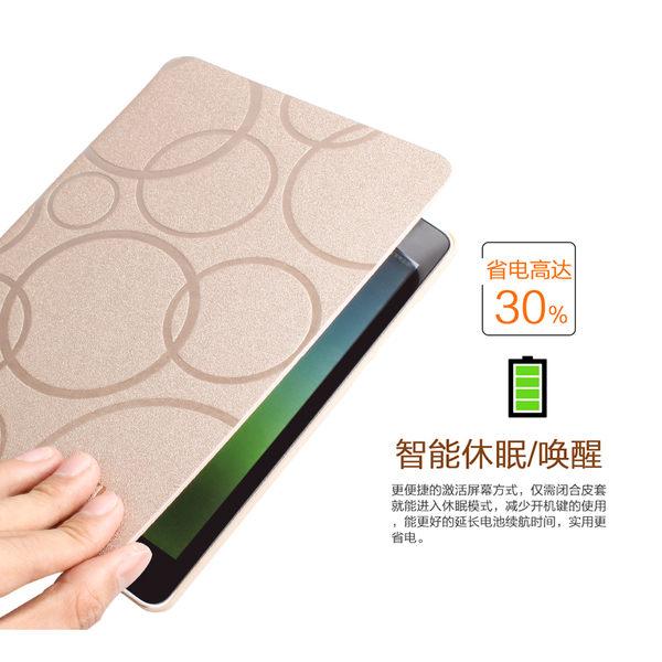 平板2 保護套休眠1平板電腦保護殼皮套超薄7.9寸全包防摔