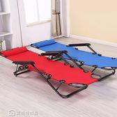 凳子 陪護床醫院戶外便攜辦公室懶人折疊椅可躺老年人午休躺椅靠椅兩用  YJT【創時代3C館】
