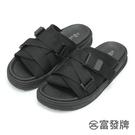 【富發牌】全黑潮流魔鬼氈女款拖鞋-黑 1PL107