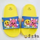 【樂樂童鞋】【台灣製現貨】碰碰狐鯊魚寶寶拖鞋-藍黃 P035 - 現貨 台灣製 男童鞋 拖鞋 女童鞋