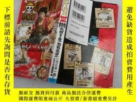 二手書博民逛書店【日文原版漫畫】罕見ONE PIECE 500 QUIZ BOOK ジャンプコミックス 海賊王Y279113