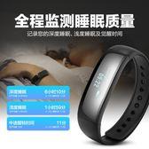 智慧手環智慧手環男女計步器防水藍芽手錶健康睡眠安卓蘋果運動手環