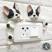 開關貼墻貼保 可愛卡通法斗立體樹脂電源寢室創意插座貼雙開關    蜜拉貝爾