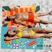 速干毛巾游泳沙灘溫泉浴巾運動健身戶外吸水旅行成人【時尚大衣櫥】