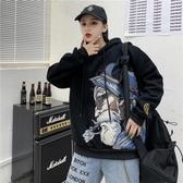 港風連帽衛衣男潮ins潮流學生嘻哈寬鬆春秋薄款男士外套潮牌 歐韓流行館