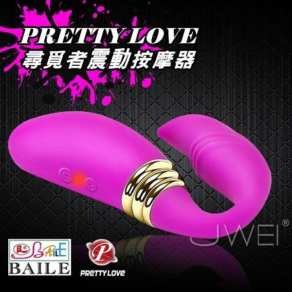 情趣用品 Preyyt Love-FAVOR 12段變頻雙G點男女共享高潮共振器 愛的蔓延