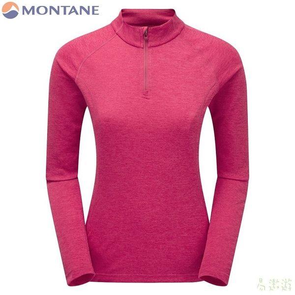 Montane 英國 DA飛鏢 高領拉鍊快乾抗UV長袖上衣 女 XL 紫紅 FDAZNFRE 吸濕排汗 透氣T恤 [易遨遊]