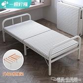 摺疊床 摺疊床單人床雙人家用簡易便攜午睡床醫院陪護出租房床鐵架1.2米 阿卡娜