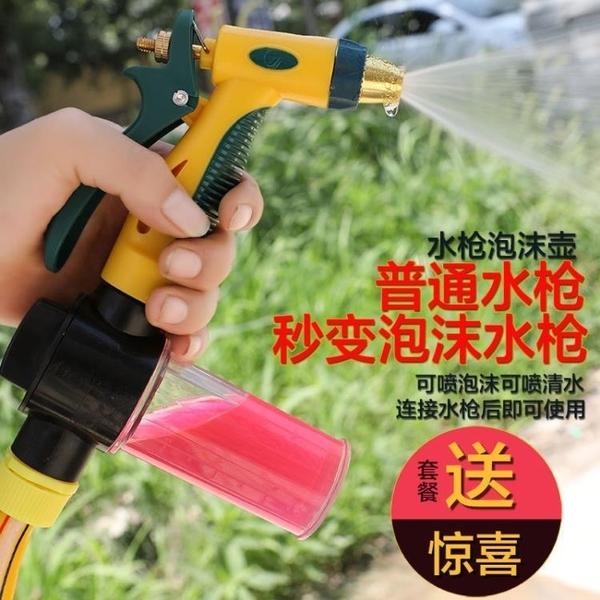 高壓水槍洗車工具水槍洗車神器家用多功能水槍高壓水槍洗車噴水槍快速出貨618大促