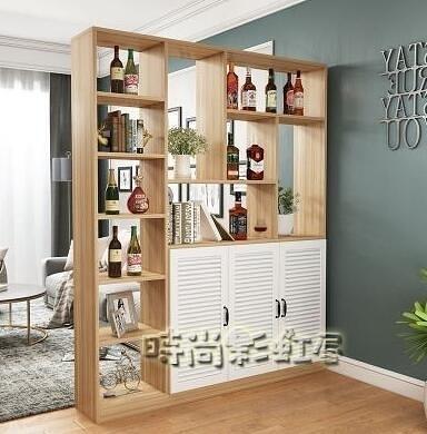 酒櫃進門玄關櫃現代簡約儲物櫃展示櫃入戶屏風櫃門廳櫃客廳隔斷櫃MBS「時尚彩紅屋」