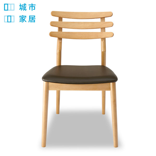 限時優惠【城市家居-綠的傢俱集團】北歐風ARCH爾曲實木餐桌(造型桌腳)