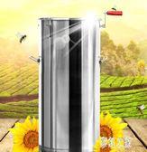 搖蜜機 全不銹鋼加厚中蜂蜜分離機小型家用搖糖機養蜂工具 FF215【彩虹之家】