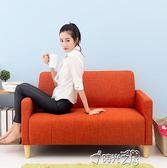 懶人沙發現代簡約單人小沙發休閒陽臺臥室迷你小戶型雙人沙發椅子igo時光之旅