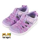 日本 IFME Water Shoes 排水涼鞋 中童鞋 碎花 紫 NO.R6643(IF20-131602)