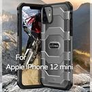 【軍工級防摔殼】Apple iPhone 12 mini 5.4吋 探索者防摔殼/氣囊保護殼/手機背蓋/半透明殼-ZW