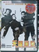 影音專賣店-G17-058-正版DVD*韓片【天降橫財】-權相佑*宋承憲