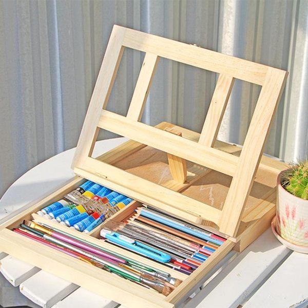 抽屜畫架畫板套裝木制折疊油畫架素描水彩畫架寫生油畫箱igo 全館免運