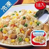 桂冠鮭魚炒飯275GX18盒/箱【愛買冷凍】