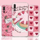 華為p20pro手機殼p20硅膠全包軟殼潮女款防摔浮雕掛繩保護套粉色 夢幻衣都