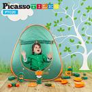 美國畢卡索Picasso Tiles PTC20兒童露營組 一套20件