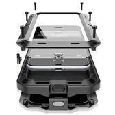 iPhone7手機殼防摔蘋果7plus三防保護套金屬8X硅膠全包8plus創意7『櫻花小屋』