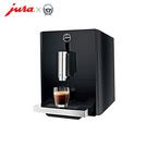 Jura A1 全自動咖啡機...