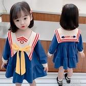 女童長袖洋裝秋裝新款女童兒童公主裙長袖韓版海軍風學院風洋裝子時尚潮快速出貨