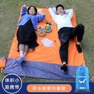 超輕野餐墊戶外野外露營加厚郊游地墊便攜海邊防沙防水沙灘防潮墊 蘿莉小腳丫