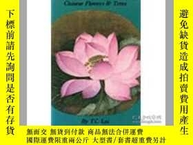 二手書博民逛書店Noble罕見fragrance: Chinese flower