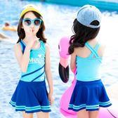 佑游兒童泳衣女孩中大童分體平角裙式防曬游泳衣女童遮肚保守泳衣  全館免運