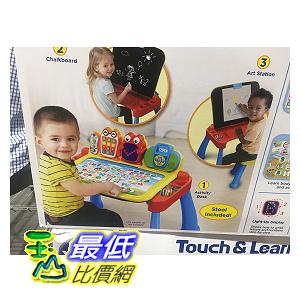 [COSCO代購] C1315625 VTECH TOUCH & LEARN DESK 多功能歡樂學習桌