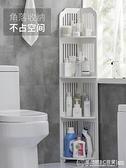 角落置物架 衛生間置物架 落地三角置地式洗手間廁所三角架洗漱台 浴室收納架 安雅家居