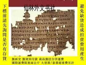 二手書博民逛書店【罕見】Routledge Companion To Ancient PhilosophyY27248 Fri