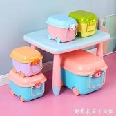 兒童玩具積木收納箱家用筐塑料零食盒寶寶有蓋可愛卡通儲物整理箱 創意家居
