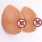 偽娘CD變裝義乳假乳房