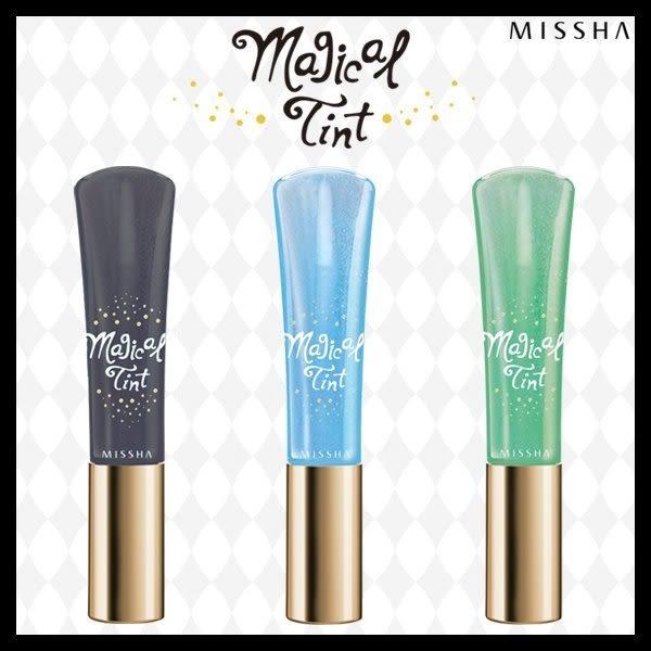 素晴館 韓國 MISSHA Magical Tint 人魚的眼淚 3D霓虹變色唇蜜 日本限定款(7.5ml)綠、黑、藍三款可選