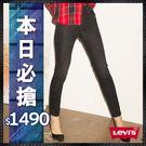 ‧專為亞洲女性打造 ‧腰部至大腿合身剪裁,凸顯腰部與臀部線條 ‧小腿以下收窄,拉長整體比例