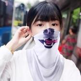 戶外騎行三角巾男女動物蒙面吸汗速干防沙塵防曬單車頭巾面罩全臉