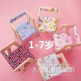 兒童椅子靠背椅實木餐椅兒童板凳卡通小凳子幼兒園小椅子寶寶凳子-大小姐韓風館