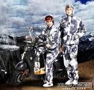 迷彩雨衣雨褲套裝成人徒步分體摩托車男女騎行加厚防水全身雨衣『新佰數位屋』