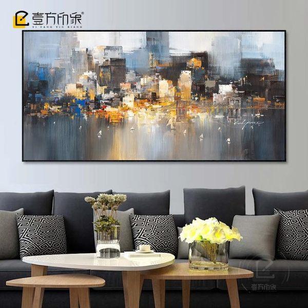 壁畫現代客廳沙發背景墻建築抽象畫油畫床頭橫幅裝飾畫掛畫樣板間壁畫WY