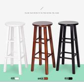 實木吧椅 黑白巴凳橡木梯凳 高腳吧凳 實木凳子復古酒吧椅時尚凳