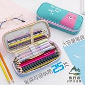 買二送一 大容量筆袋男女孩文具盒簡約鉛筆袋小清新可愛文具袋【步行者戶外生活館】