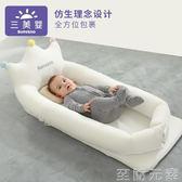 床中床寶寶嬰兒床兒童床多功能新生兒嬰幼兒仿生床墊     igo 至簡元素