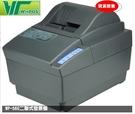 WIN POS WP-560二聯式發票機加贈色帶另有WP103三聯式發票機/EPSON RPU420替代機種