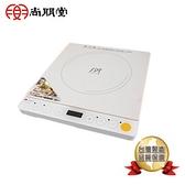 尚朋堂 IH變頻電磁爐SR-1995T